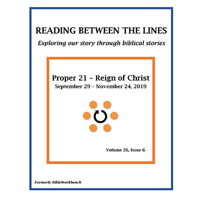 Reading Between The Lines - September 29 - November 24 2019